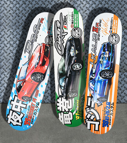 Skate decks featuring the DGK pro skate decks and much more.