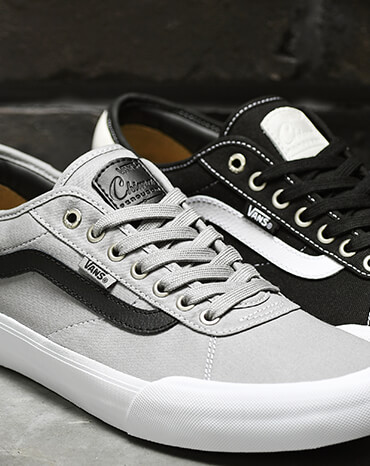 Shop Vans Chima 2 Skate Shoes