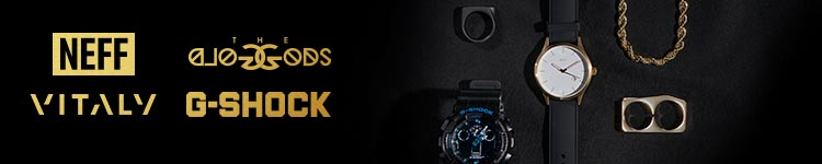 Great gift ideas from brands like Neff, The Gold Gods, Vitaly, and G-Shock