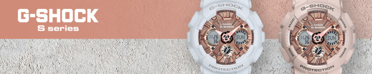 Women's G-Shock S series