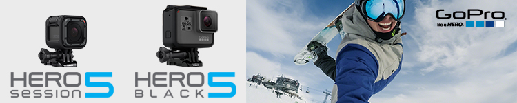 GoPro Hero Session 5 & Hero Black 5
