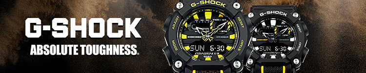 G-Shock. Absolute toughness