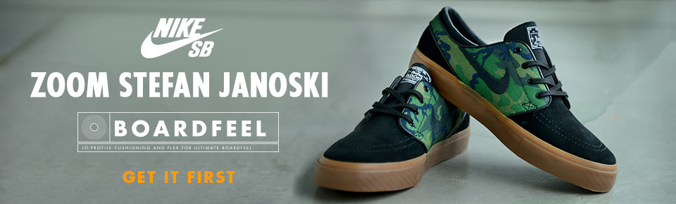 Nike SB Stefan Janoski Jungle Camo