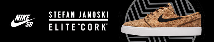 Nike - Stephan Janoski - Elite Cork Skate Shoe