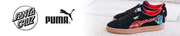 1b3590f6f7d Footwear, Apparel, and accessories featuring Puma.